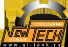 Нержавеющие топливные баки для грузовых машин в Санкт Петербурге от производителя.